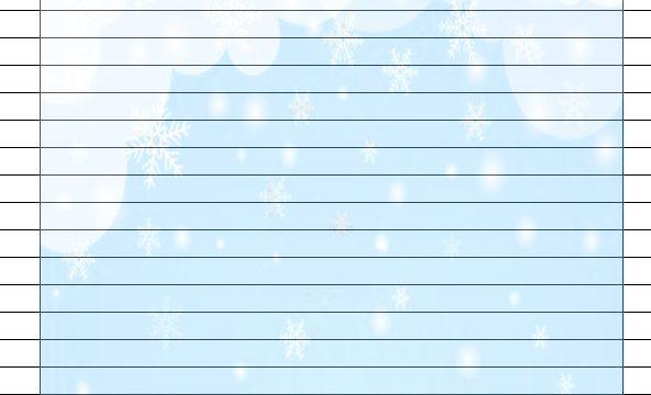 Carta da lettera invernale
